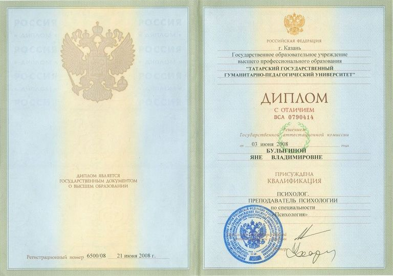 Куплю диплом техникума выполняем свою работу качественно и недорого Клиенты имеют уникальную возможность получить желанное место работы подписей и штампов необходимых для